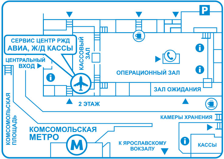 Московский вокзал, 1 этаж,