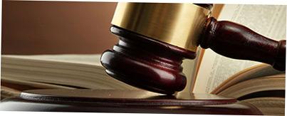 Перевод судебных решений. Картинка
