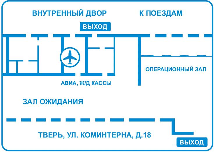 Новое здание ж/д вокзала,